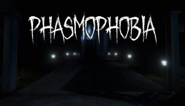 Phasmophobia:攻略と流れ/少ない証拠で的中させる方法
