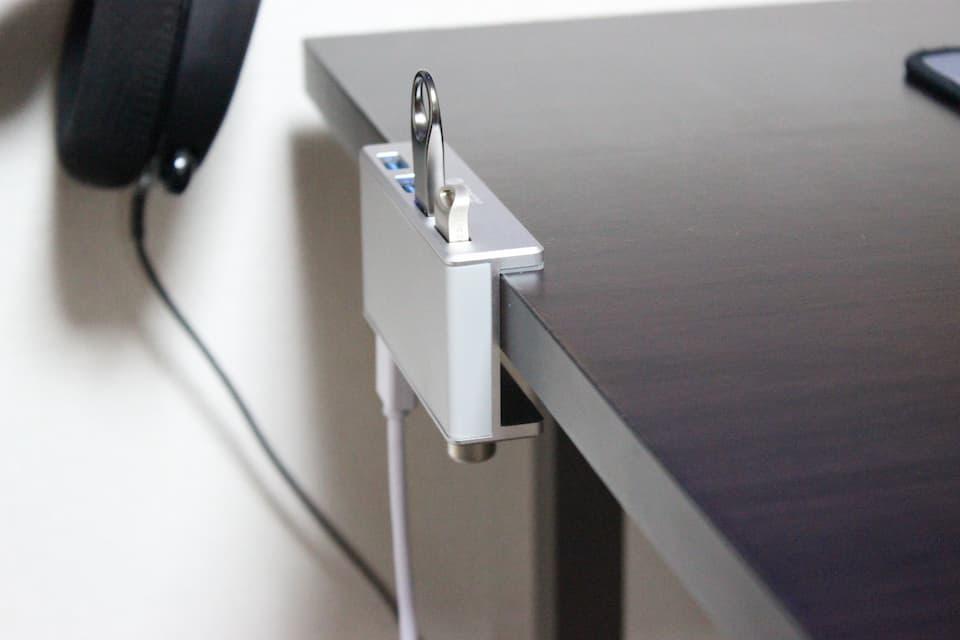USBハブ3.0(クランプ式)